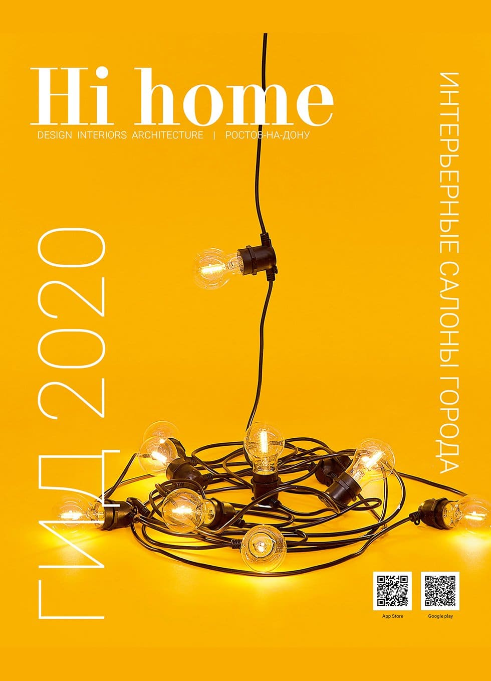 Hi Home Magazine July 2020 Cover Furniture Woodendot