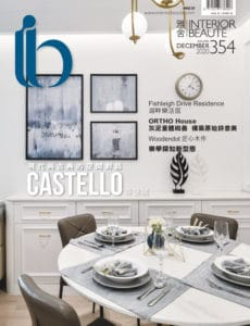IB Cover Front